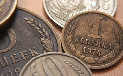 Какие монеты принадлежат к категории антикварных?