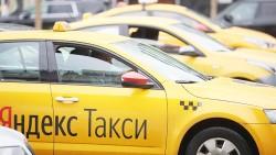 Как устроиться на работу в Яндекс Такси и что для этого нужно