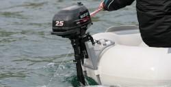 Выбираем мотор на резиновую лодку: каким требованиям он должен соответствовать